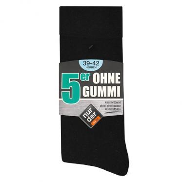 Мужские носки без резинки по 5 пар в упаковке.