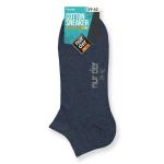 Мужские хлопчатобумажные короткие носки 2 пары в упаковке.