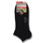 Мужские укороченные носки из бамбука по 2 пары в упаковке.