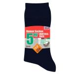 Хлопчатобумажные носки по 5 шт. в упаковке.