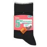 Женские носки по 5 пар в упаковке с цветной сортировкой.