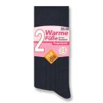 Теплые носки мягкие и теплые по 2 пары в упаковке.