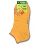 """Укороченные хлопчатобумажные носки """"My Bio"""" по 2 пары в упаковке."""