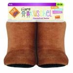 Детские домашние носки-тапочки с нескользящей подошвой.