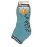 Укороченные хлопчатобумажные нескользящие носки.
