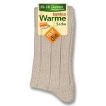 Носки теплые из бамбука