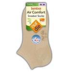 Женские укороченные носки из бамбука Air Comfort по 2 шт. в упаковке.