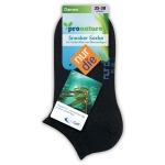 Короткие носки серии Pronature.