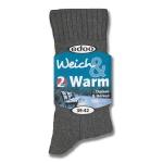 Носки хлопчатобумажные мягкие и теплые по 2 штуки в упаковке.